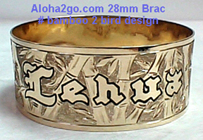 8mm Bracelet Black Enamel Medium Weight 7 75 Chipchop Bamboo 2bird Design Leilani Love You Much Aloha Au Ia Oe